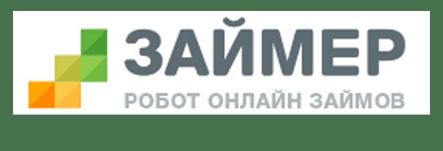 микрокредит онлайн алматы ст 11 закон о потребительском кредите